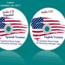 2017 US Citizenship Audio CD Study Guide Test in Spanish Español & English