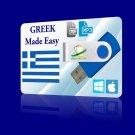 Learn to Speak Greek Language Course Fluently FAST & EASY MP3 Audio PDF USB