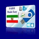 Learn Farsi Spoken Persian Language Course Speak FAST & EASY MP3 Audio PDF USB