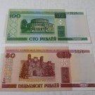 Belarus Banknote 50 & 100 Rublei 2000 UNC