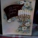 Passover Card with inset red pennant ; candles and flower circa 1940 UNUSED