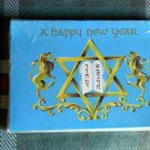 HAPPY NEW YEAR / Rosh Hashanah Greeting with Envelopes-Vintage 10 Norcross