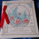 Vintage JEWISH NEW YEAR*SHANA TOVA TO MY SWEETHEART-tissue lined envelope