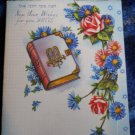 Vintage 40s JEWISH NEW YEAR* to Uncle-front panel inset with trim of flowers
