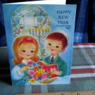 JEWISH NEW YEAR * boy and girl * vintage 60's