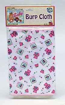 Wholesale Burp Cloth
