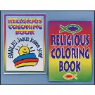 Wholesale Religious Coloring Books