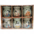 Wholesale FengShui Oil Burner Gift Set- 6 Pack