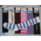 Wholesale Knee High Computer Patterned Socks