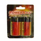"Wholesale 2 Pack ""D"" PowerMax Batteries"