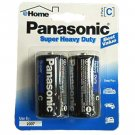 Wholesale 2 Pack C Size Panasonic Batteries HOT SELLER