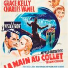 To Catch A Thief 1955 Vintage Movie Poster Reprint 36