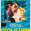 To Catch A Thief 1964 Vintage Movie Poster Reprint 35
