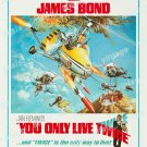 You Only Live Twice 1967 Vintage Movie Poster Reprint 44