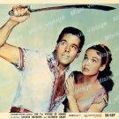 The 7th Voyage Of Sinbad 1958 Vintage Movie Poster Reprint