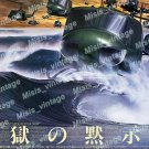 Apocalypse Now 1979 Vintage Movie Poster Reprint 17