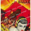 The Last Days Of Pompeii 1935 Vintage Movie Poster Reprint