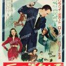 The Big Sleep 1954 Vintage Movie Poster Reprint 34