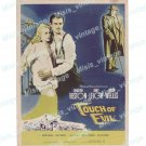 Touch Of Evil 1958 Vintage Movie Poster Reprint 8