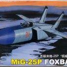 Military aircraft assembly model 1:144 assembled aircraft model 80412