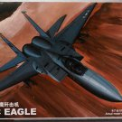 Aircraft Fighter Military Model Assemble Kit 1/144 US F-15C EAGLE Fighter 80421