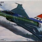 Aircraft Fighter Military Model Assemble Kit 1/144 US F-16XL fighter 80423