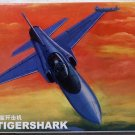 Aircraft Fighter Military Model Assemble Kit 1/144 US F-20 TIGERSHARK 80424