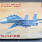 Assembling aircraft model 80301 1:48 Russia Su-27UB sideguard-C fighter