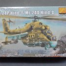 Military aircraft assembly model 1:48 Mi-24P Hind-F/Mi-24D Hind-D 80311