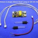 UV-C Light 254nm Germicidal Air Purifier U-shape 50mm Dual Bulb 12V DC Kit