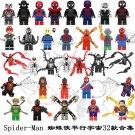 2019 Spiderman Into Spider Verse Minifigures Lego Marvel Superhero Compatible