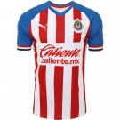 Chivas Chivas de Guadalajara 19/20 Home Jersey Men's Soccer Stadium Shirt Football Tops