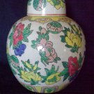 Vintage Post Mao Chinese Polychrome Enameled Ginger Jar And Cover Floral Decor