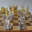 Chess Set in a Sabbath Motif Sterling Silver and Gilded  from Israel
