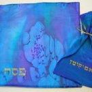 Hand Painted Silk Matzah and Afikoman Set from Galilee Silk in Israel