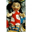 "Disney Store Exclusive Hawaii Collection Lilo & Stitch 15"" Lilo Plush Doll Figure (Aloha Wear)"
