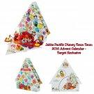 Jakks Pacific Disney Tsum Tsum Mini Figures 2016 Advent Calendar - Target Exclusive