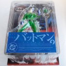 Yamato Batman Series 2 The Riddler Action Figure