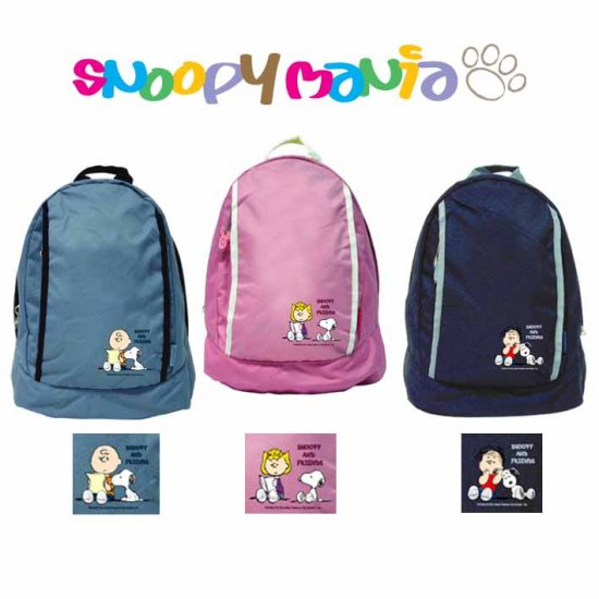 Snoopy backpack, 3 different colors