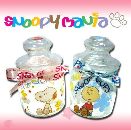 Snoopy Glass Jar.