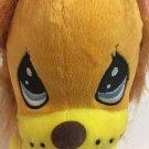 Precious Moments Plush Lion 2007 Nanco Stuffed Animal