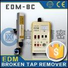 mini high efficiency EDM-8C spark machine for broken tap bolt screw drill remover
