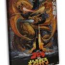 Godzilla Vs King Ghidorah 1998 Classic Japan Movie 16x12 FRAMED CANVAS Print