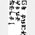 Custom vinyl graphic Funny Asian Text