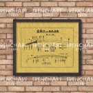 Katana Framed Print wall art ninja samurai japanese sword japan Decor poster old