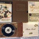 Konjiki no Corda 2 Premium Box (Sony PlayStation 2, 2007) 金色のコルダ2