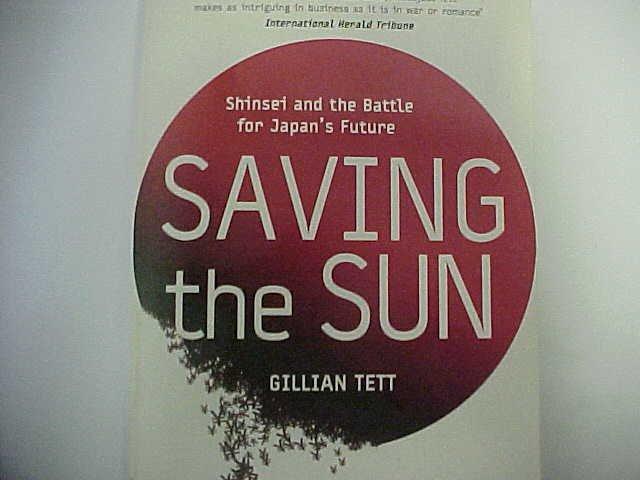 Saving the Sun - Gillian Tett