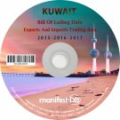 Kuwait Exports and Imports Trading | Bill of lading data Disk