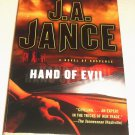 Ali Reynolds: Hand of Evil No. 3 by J. A. Jance (2008, Paperback)
