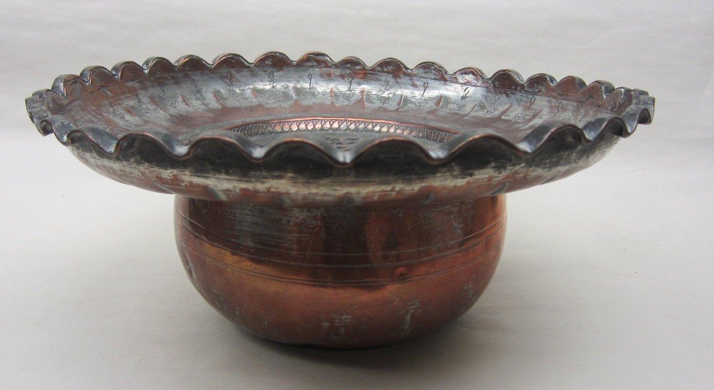 Islamic copper hand wash basin